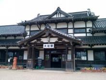 旧出雲大社駅