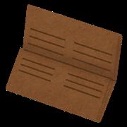 f:id:nipoqo:20200825222227p:plain