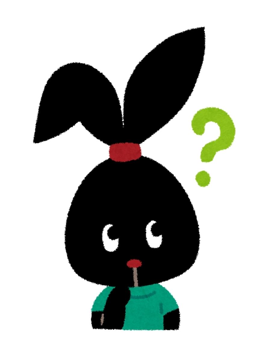 "<img src=""pyoko.jpg"" alt=""question rabbit"">"
