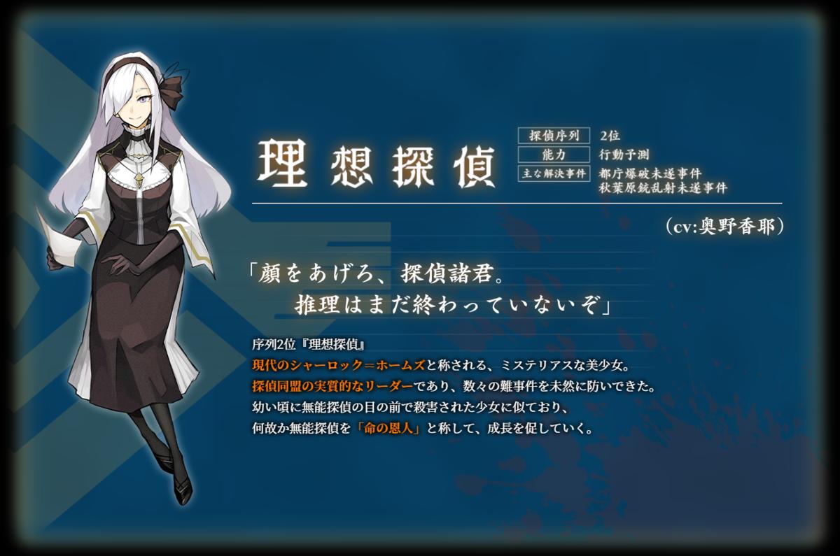 f:id:nippon1_kakuyomu:20210319171105p:plain