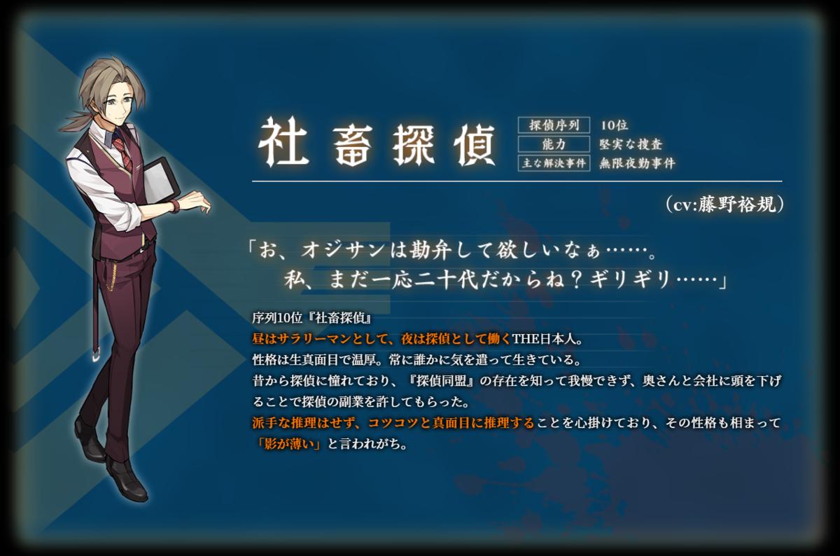 f:id:nippon1_kakuyomu:20210319171122p:plain