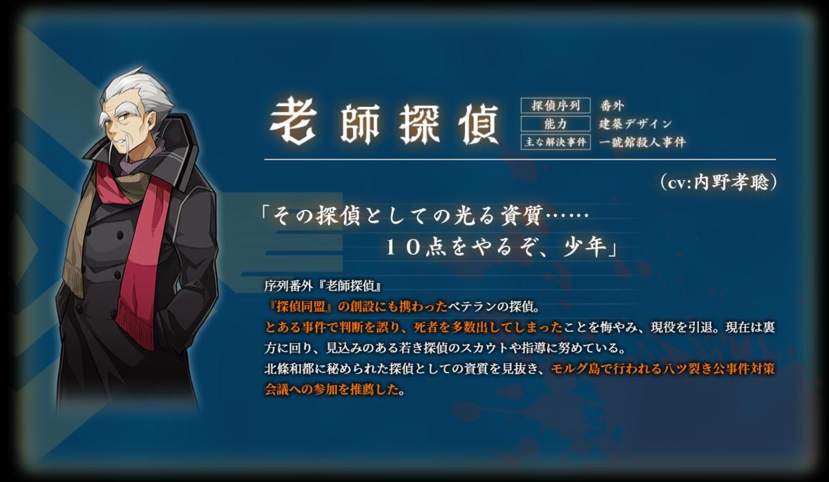 f:id:nippon1_kakuyomu:20210323112011p:plain