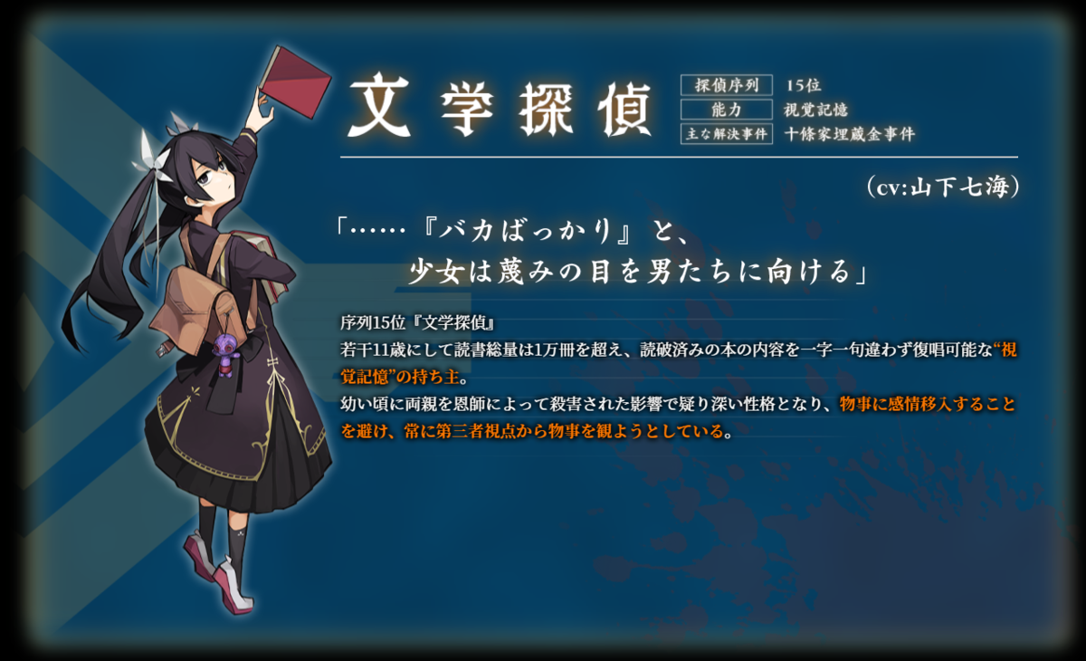 f:id:nippon1_kakuyomu:20210323112043p:plain