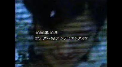 f:id:nippon2014be:20141209190222p:plain