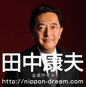 f:id:nippon2014be:20160610155428j:plain