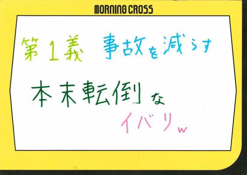 f:id:nippon2014be:20161129185622j:plain