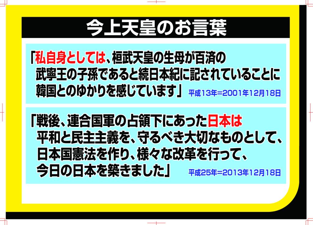 f:id:nippon2014be:20180331100044j:plain