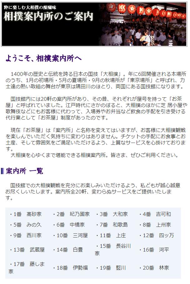 f:id:nippon2014be:20180408134318p:plain