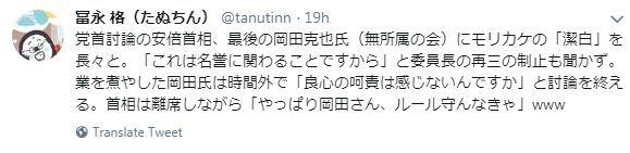 f:id:nippon2014be:20180628105956j:plain