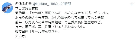 f:id:nippon2014be:20180628165614j:plain