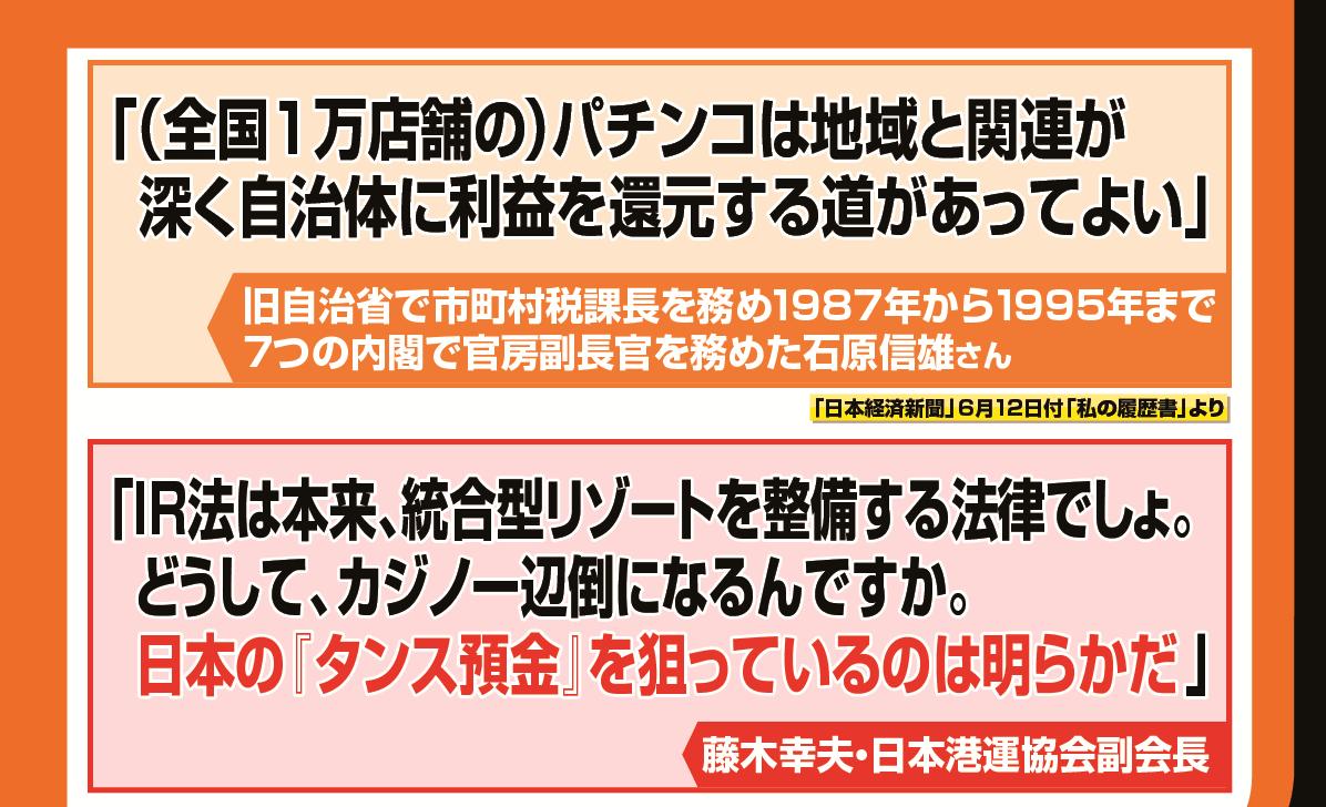 f:id:nippon2014be:20190914063049p:plain