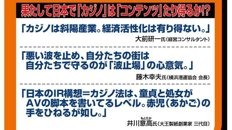 f:id:nippon2014be:20190914063250j:plain