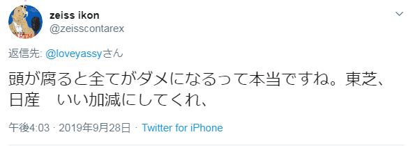 f:id:nippon2014be:20190930162013p:plain