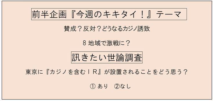 f:id:nippon2014be:20191013162348j:plain