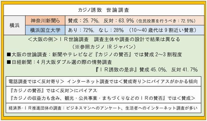 f:id:nippon2014be:20191013164210j:plain