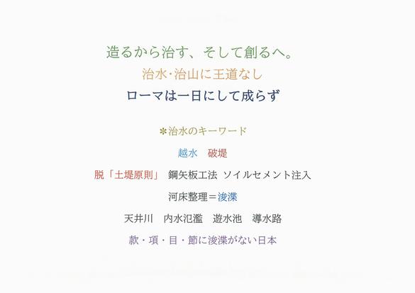 f:id:nippon2014be:20191024033430p:plain