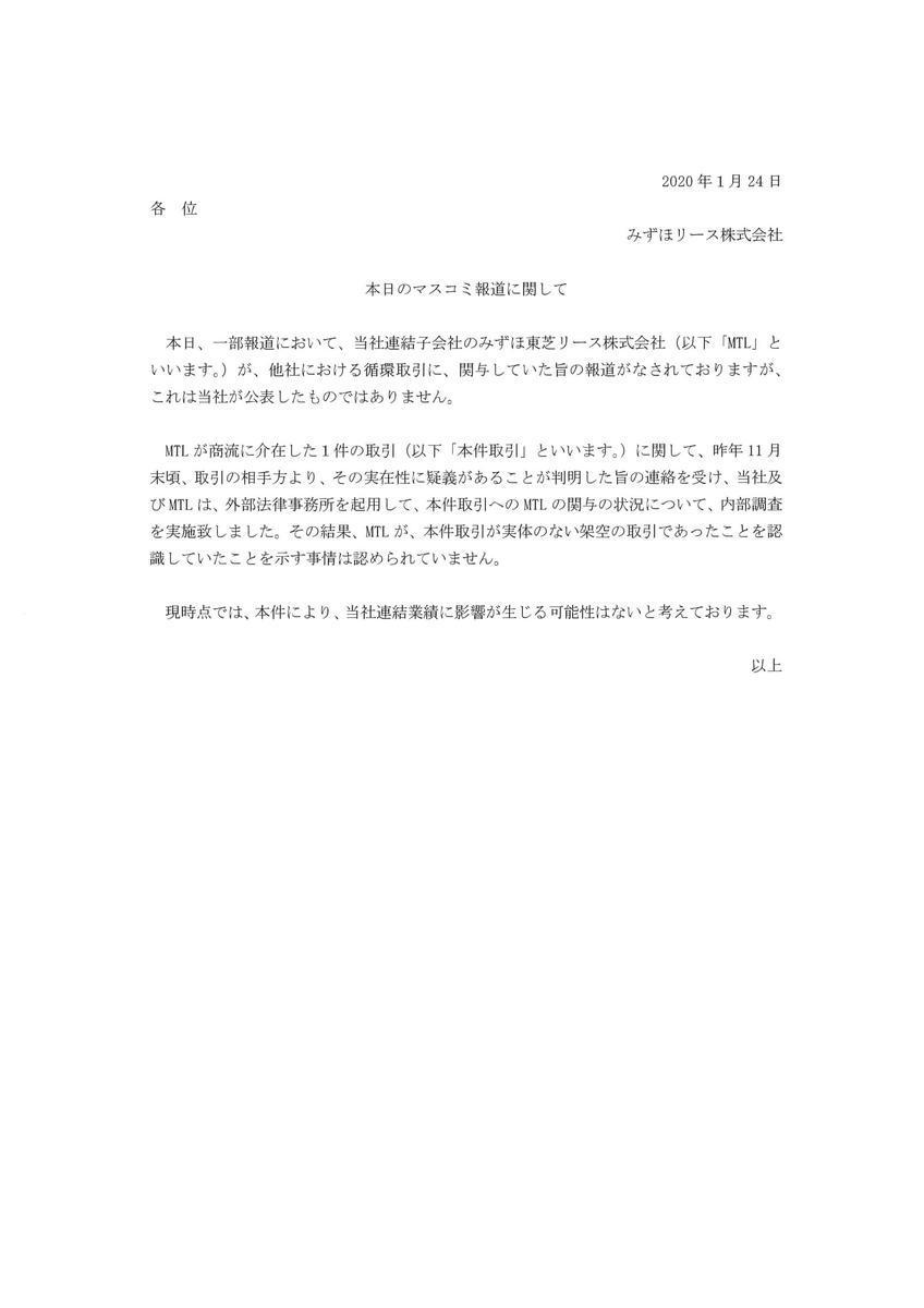 f:id:nippon2014be:20200127151057j:plain