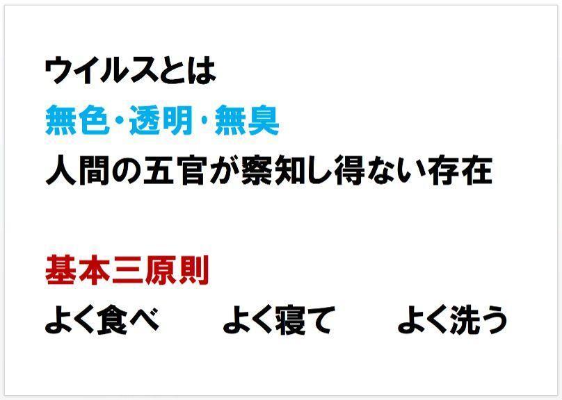 f:id:nippon2014be:20200224101715j:plain