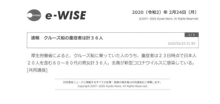 f:id:nippon2014be:20200224120525j:plain