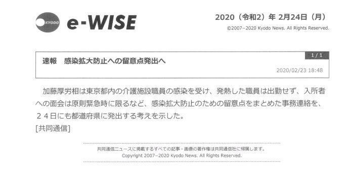 f:id:nippon2014be:20200224120544j:plain