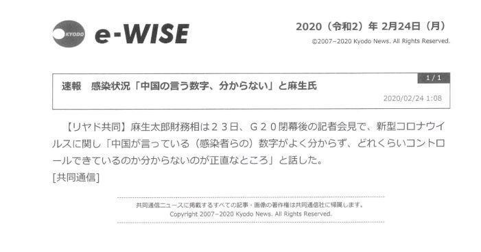 f:id:nippon2014be:20200224120604j:plain