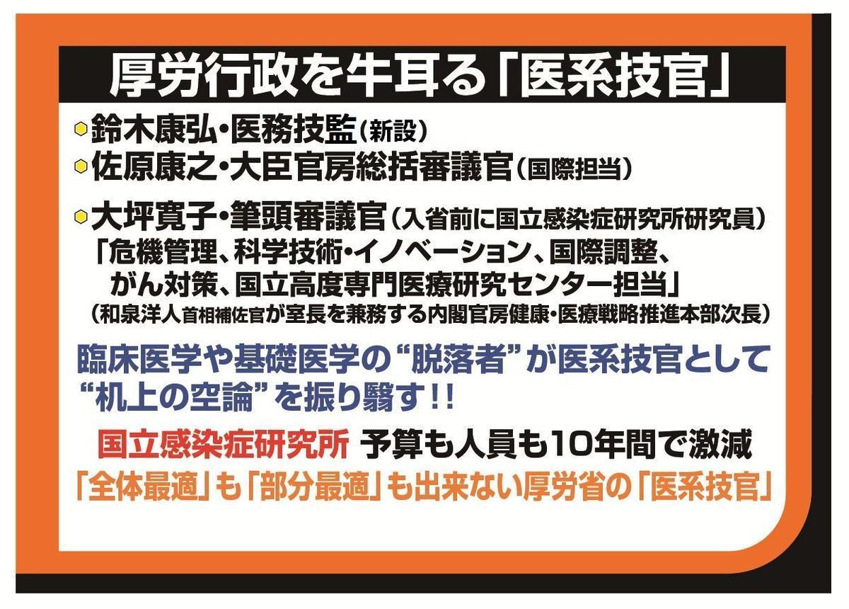 f:id:nippon2014be:20200224173605j:plain