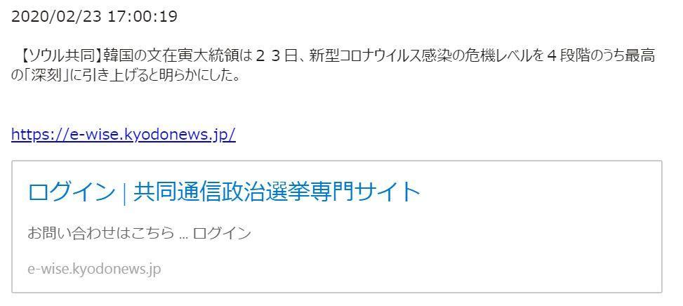 f:id:nippon2014be:20200224195045j:plain