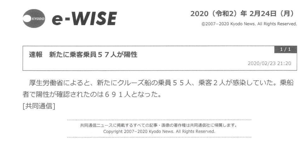 f:id:nippon2014be:20200224195511j:plain