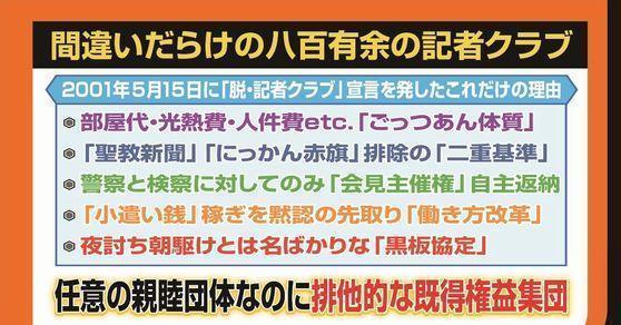 f:id:nippon2014be:20210108042016j:plain
