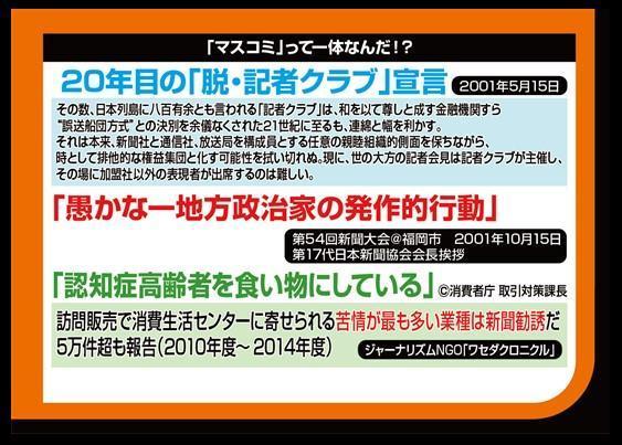 f:id:nippon2014be:20210108044425j:plain