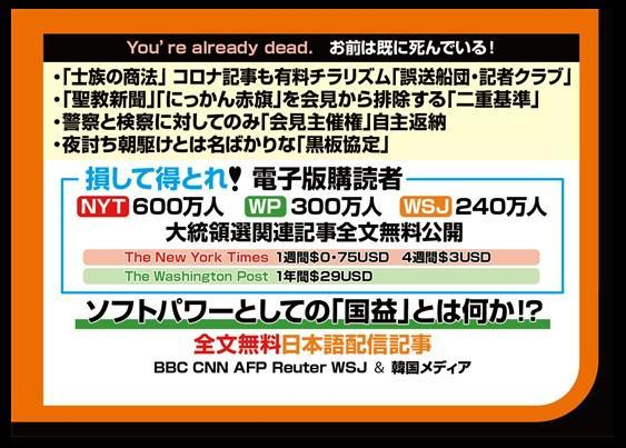 f:id:nippon2014be:20210108044450j:plain