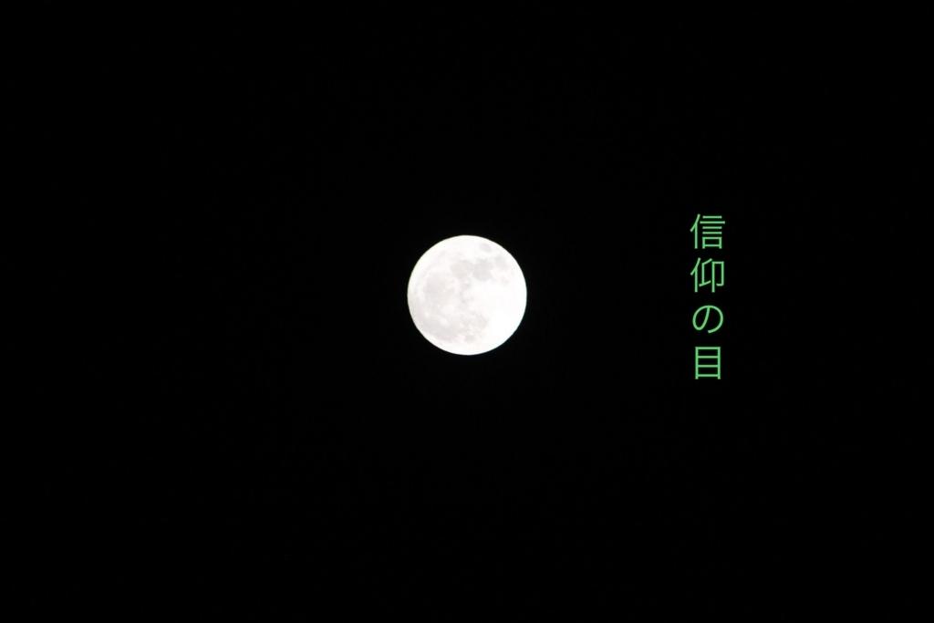 f:id:nipponblog:20180222212458j:plain