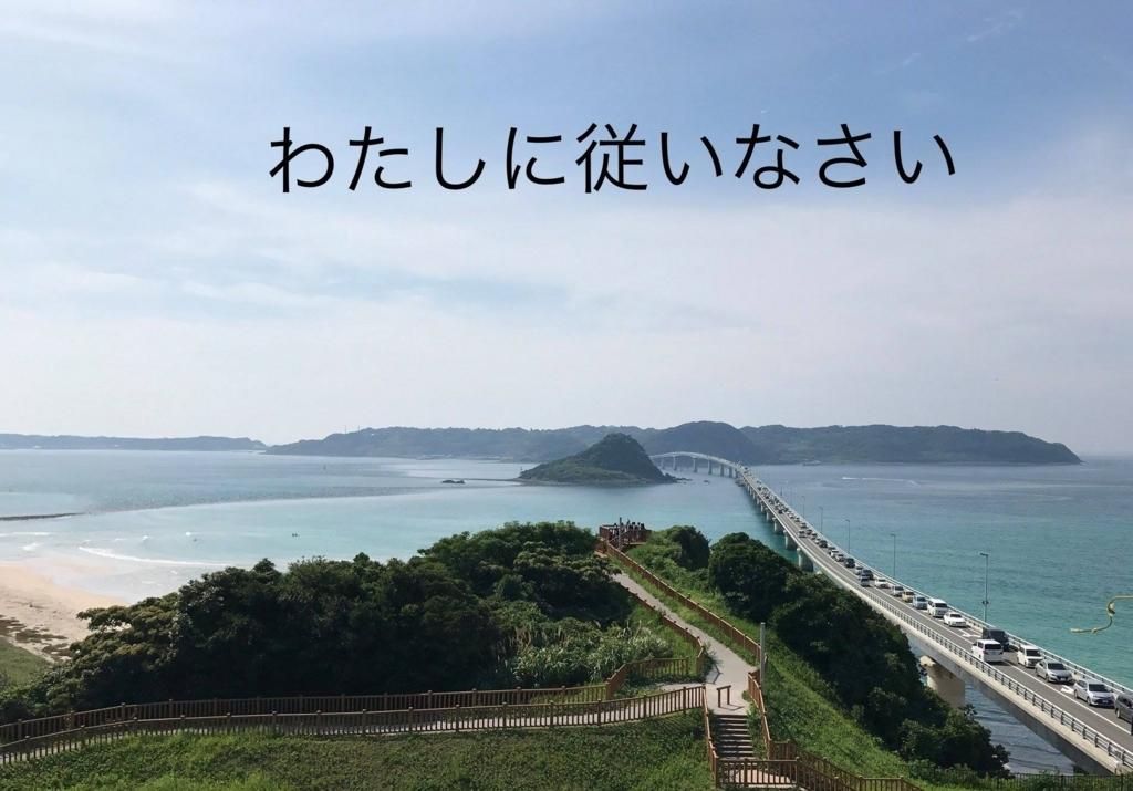f:id:nipponblog:20180412174455j:plain