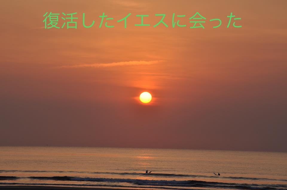 f:id:nipponblog:20180517114756j:plain