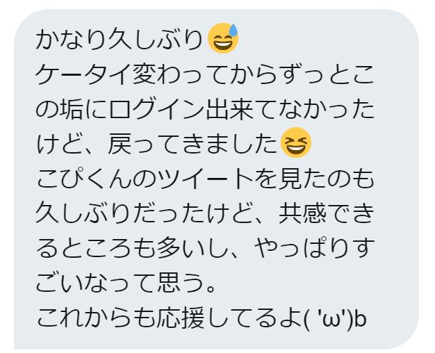 f:id:nippondesu:20180903162951p:plain