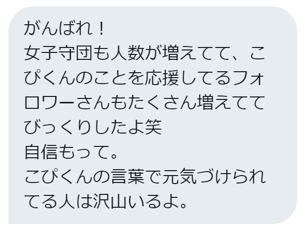 f:id:nippondesu:20180903163002p:plain