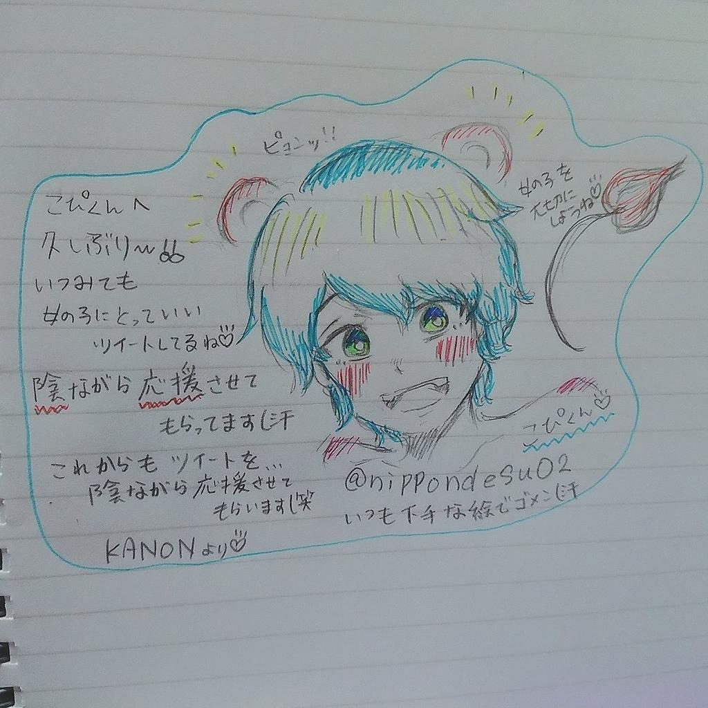 f:id:nippondesu:20190225182523j:plain