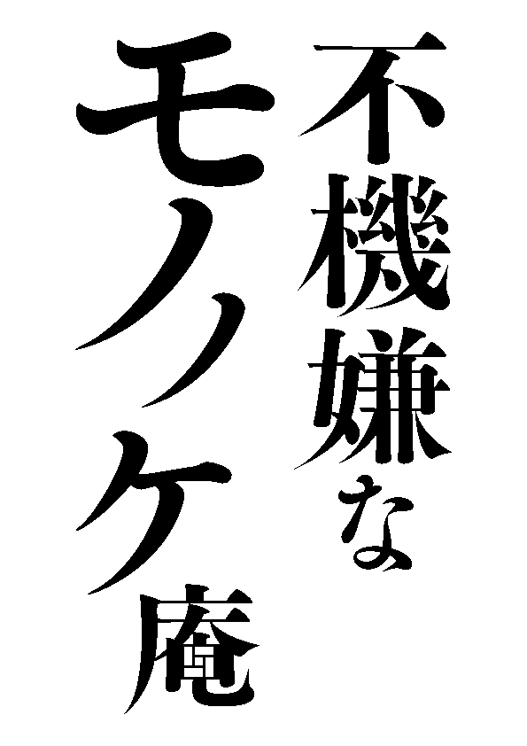 f:id:nippori30:20160624233510p:plain