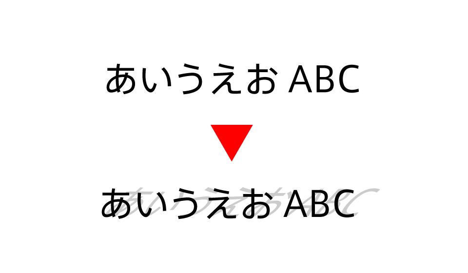 f:id:nippori30:20160709044714p:plain