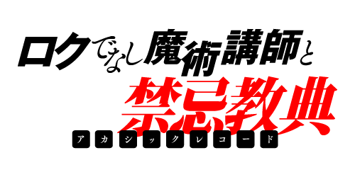 f:id:nippori30:20170406200250p:plain