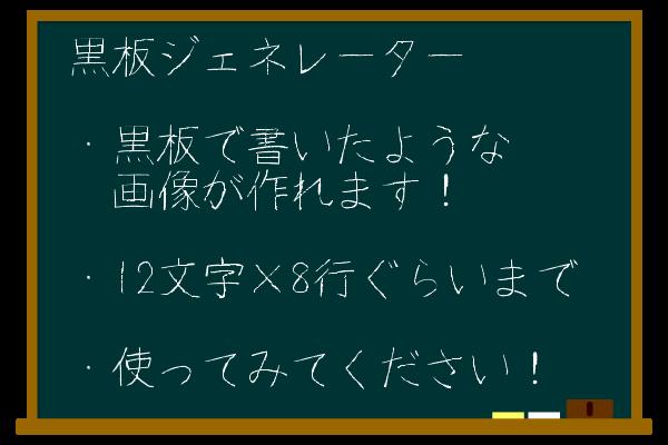 f:id:nippori30:20170511154734p:plain