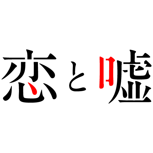 f:id:nippori30:20170608005801p:plain