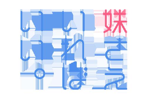 f:id:nippori30:20171013074206p:plain