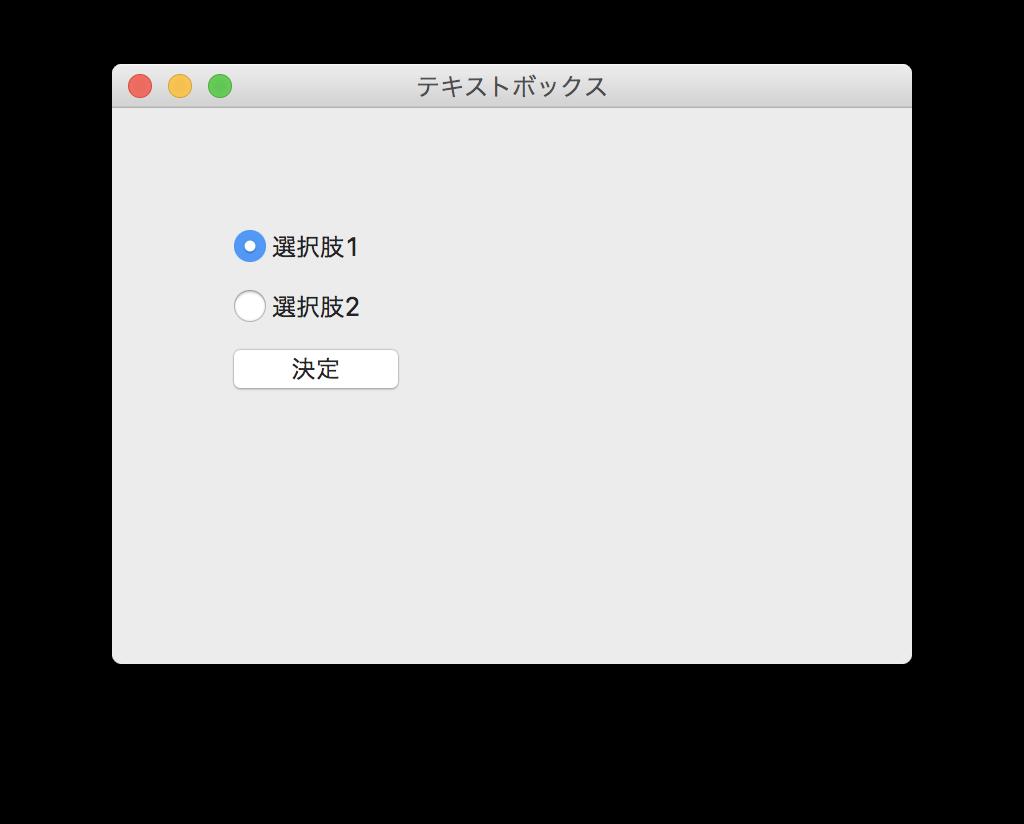 f:id:nippori30:20180423081343p:plain