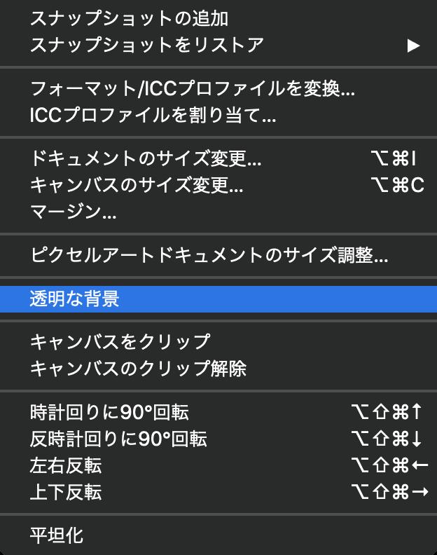 f:id:nippori30:20200213094833p:plain