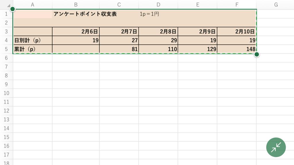 f:id:nira2563:20170217231025p:plain