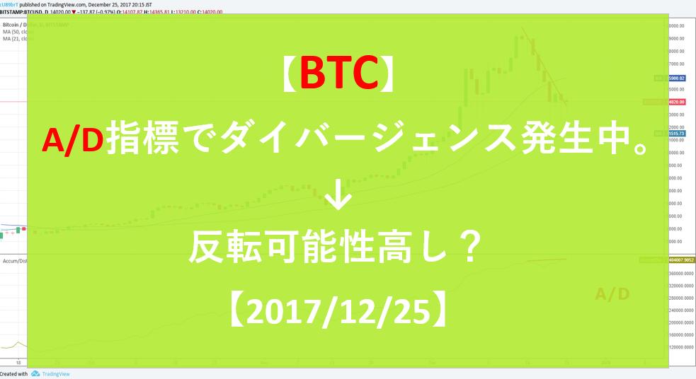 f:id:niracryptocurrency:20171225203901p:plain