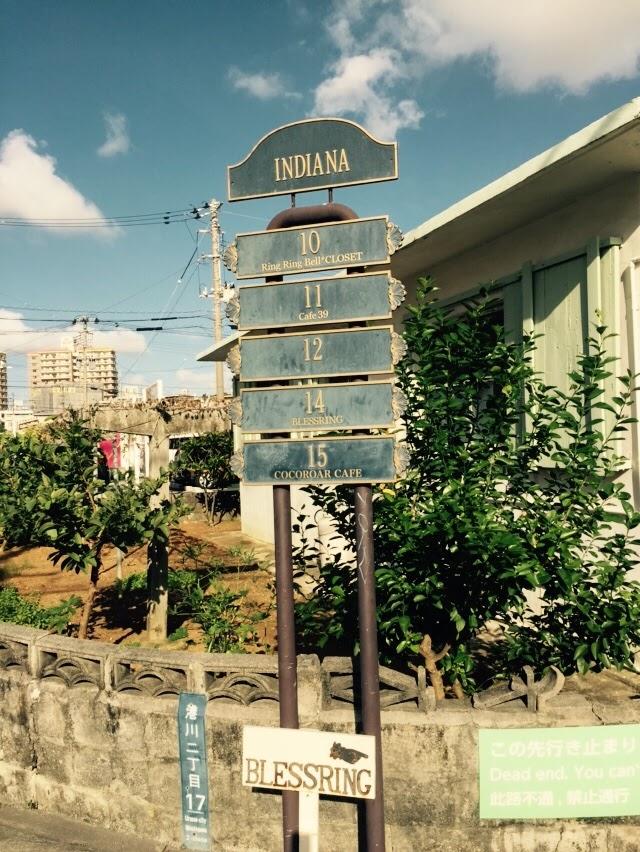 f:id:niraikanai6689:20170417195836j:plain