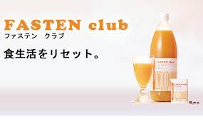 f:id:niraikanai6689:20170520192123j:plain