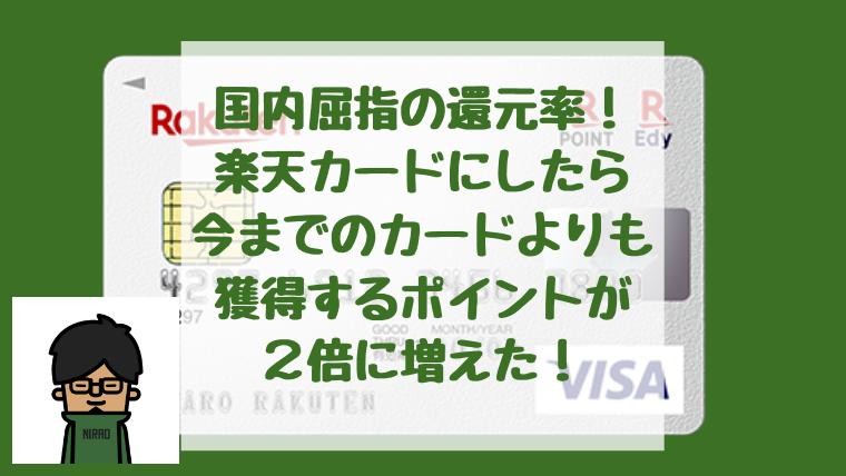 f:id:niraojapan:20200311215840p:plain